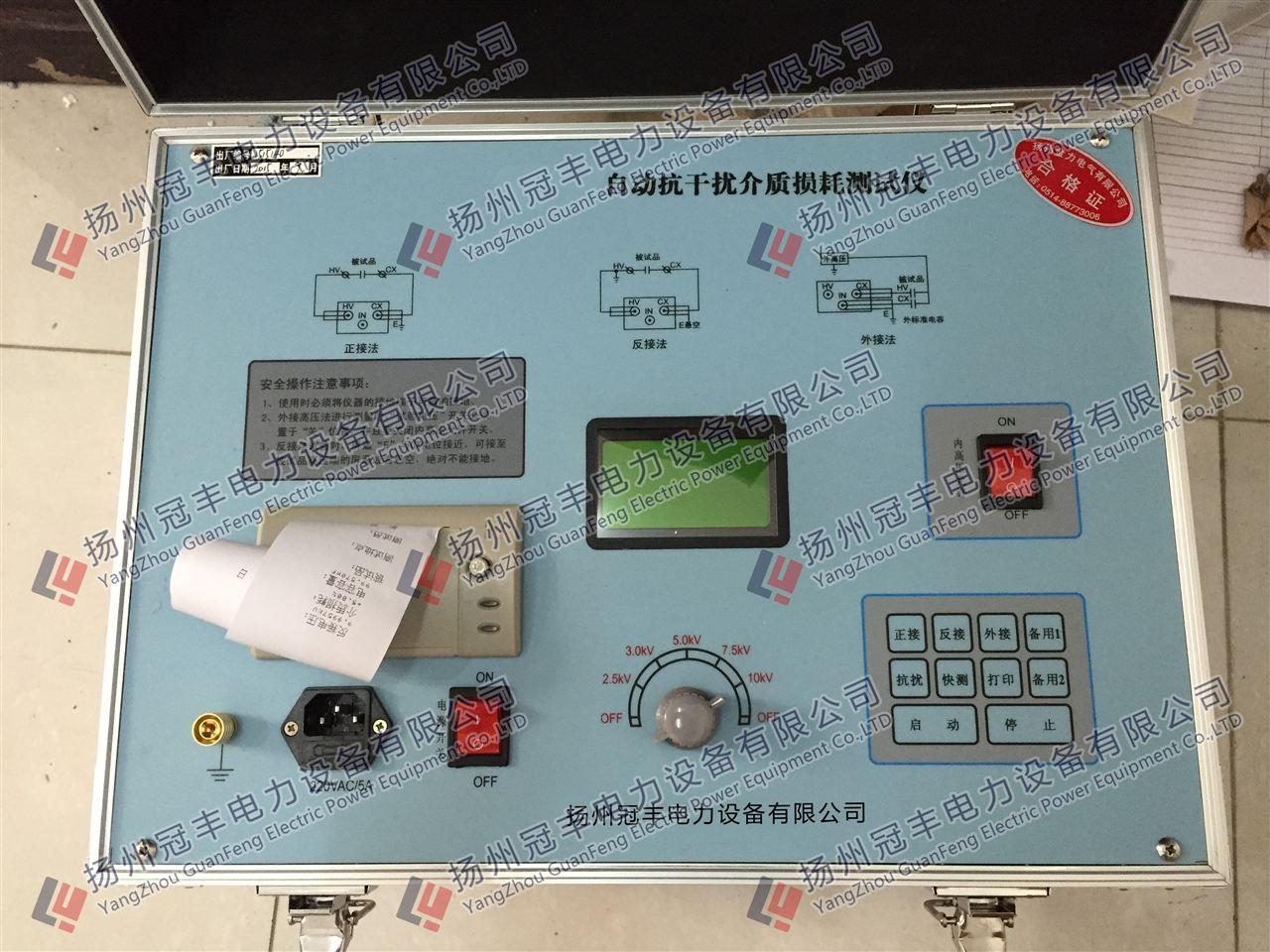 输入电源: 180v~270vac,50hz/60hz±1%,市电或发电机供电