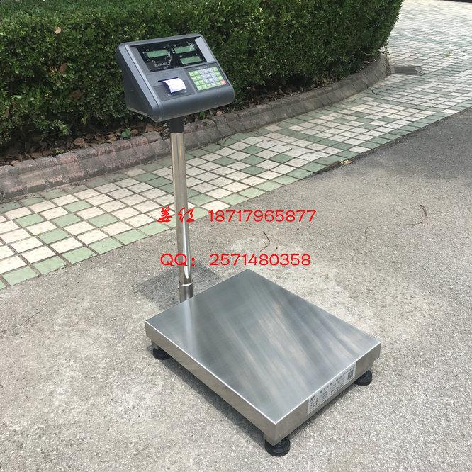 tcs-200kg电子台秤/带打印/不干胶打印电子秤