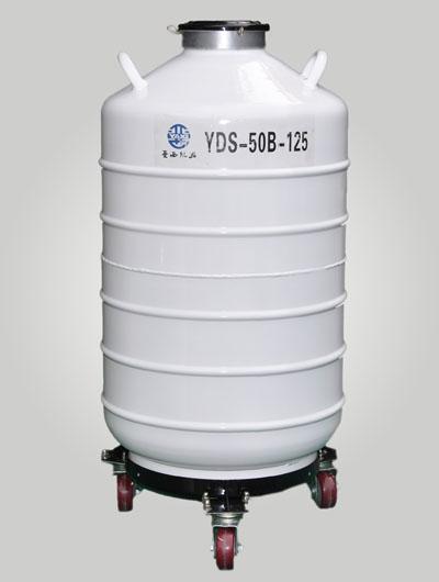 YDS-50B-125