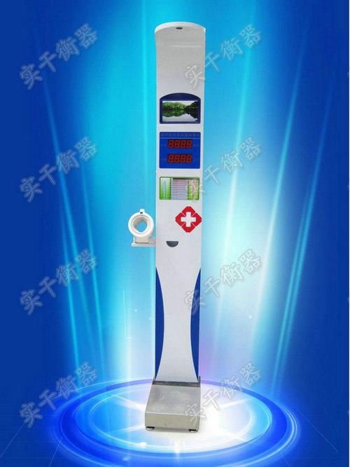 超声波电子人体秤