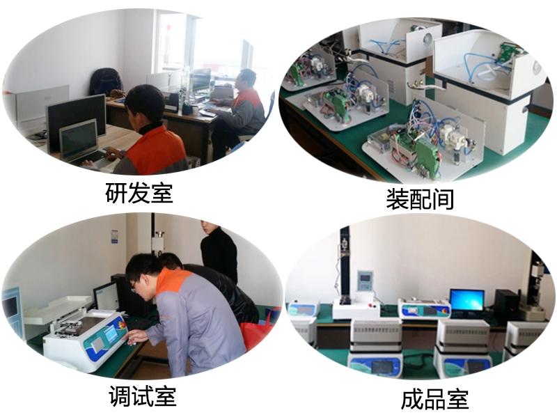 织物透湿性检测仪器厂家