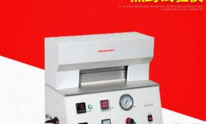 热封检验测试仪