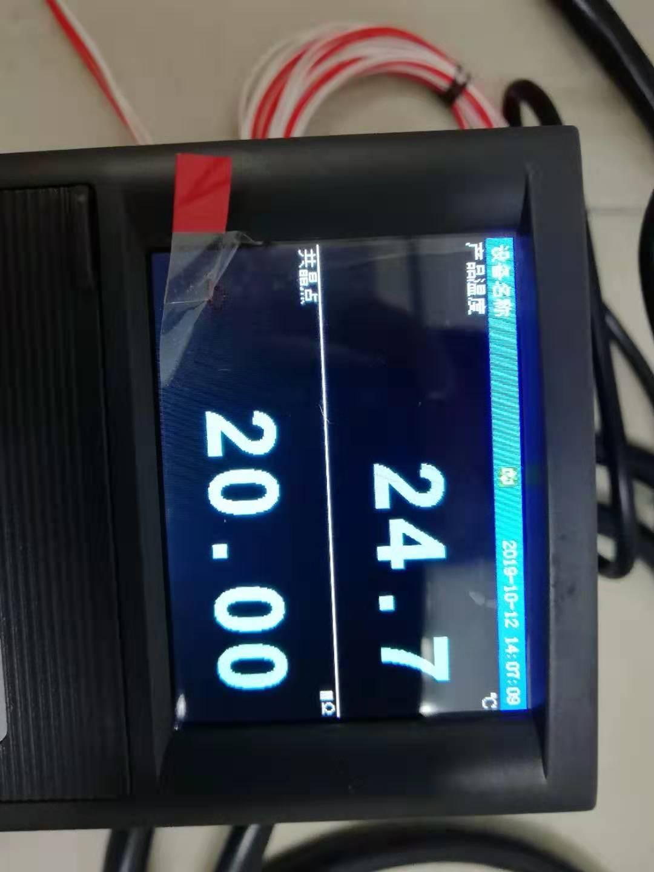 共晶点测试仪