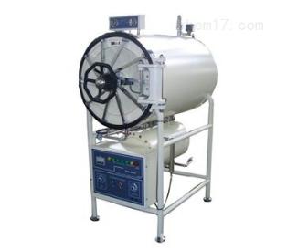 臥式高壓蒸汽滅菌器