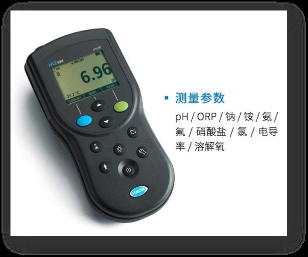 HQd便携式多参数水质检测仪
