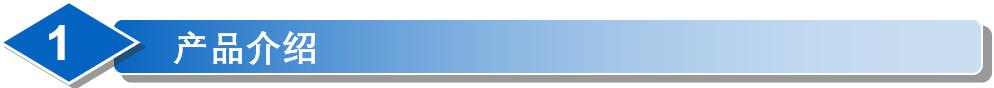 GAXT-H单一硫化氢检测仪介绍