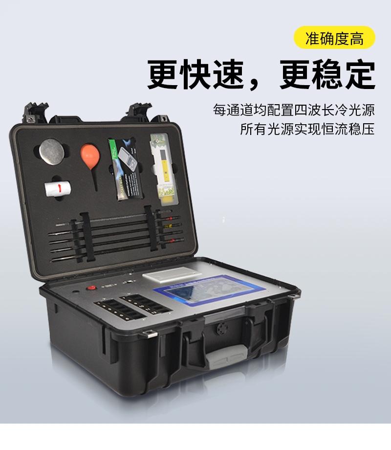 土壤分析仪