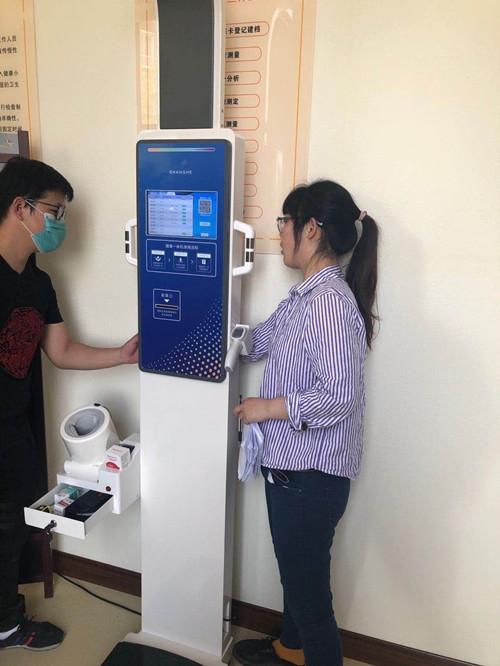 智能人臉識別健康體檢一體機
