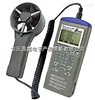 AZ9861记忆式温度/湿度/风速/风量仪、多参数风速仪、:0.3~32 m/s