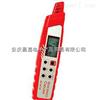 AZ8715笔式炎热指数计/温湿度计、温度:0~50℃(32~122℉)、热度:21~45℃