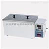SJH系列数控精密恒温水浴锅、室温-100℃、容积5.5/11/16.5/22L、定时:0~999分