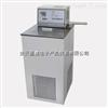 DL-1510低溫冷卻液循環泵·制冷型冷卻循環系統、低工作溫度-40℃、流量15L/mi