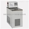 THZS系列制冷恒温水浴、-10-55℃ 、分辨率0.01℃、容积4L