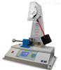 Ray-Ran 摆锤冲击试验仪 RR/IMT