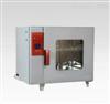 BPX-272电热恒温培养箱,上海恒温培养箱