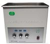 QC3120 超聲波清洗器 (3L)