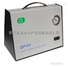 QP-01真空泵 -0.080MPa、 流量10L/min