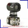 EJA110A-EHS3A-92DB日本横河压力变送器