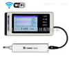 TIME3222手持式粗糙度仪(WIFI)