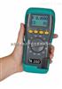 KANE250紧凑型燃烧效率分析仪