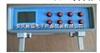 智能壓力風速風量儀ZCF-D-03、0-±3000Pa、風速<57m/s、風量<