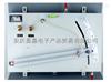 YYX-130A倾斜微压计、斜管压差计、U型差压计、1~±1250Pa
