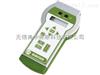 Mini FOOD植物油理化快速检测仪(便携版)