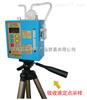 FCC-1500D型防爆大气采样器(定点)、0~1L/min、0.1~1.5L/min、0.1~3L/min、1~5L