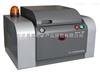 Ux-210X射線熒光光譜儀、合金分析儀、金屬元素分析儀、1ppm—99.99%