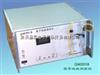 QM201B冷原子吸收测汞仪(双光束) 0~10μg/L