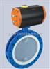 EB265-DW德國依博羅EBROZ011-A DN300特價了