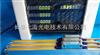 X53K立式铣床配光栅尺量程1000X400X500mm精度5u/传感器