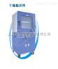 BPZ-6033LCB上海一恒BPZ-6033LCB真空干燥箱/BPZ-6033LCB真空烘箱