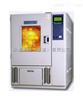 高低温试验箱/高低温测试箱