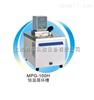 MPG-100H上海一恒MPG-100H加热循环槽/循环水槽/MPG-100H恒温水槽