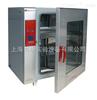 BPX-272上海博迅BPX-272电热恒温培养箱(升级新型,液晶屏)/BPX-272培养箱