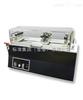 皮革接缝疲劳性测试仪/接缝疲劳测试仪