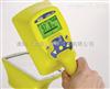 CoMo 170表面污染检测仪