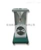 喷淋拒水测试仪/织物拒水性测试仪