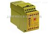 PNOZ X3 DC24VPILZ继电器、供应德国皮尔兹PILZ安全继电器特价优惠