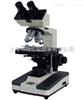 XSP-BM-10C双目生物显微镜XSP-BM-10C /上海彼爱姆显微镜XSP-BM-10C