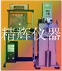 JH-1000压缩生热试验机