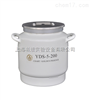 YDS-5-200液氮罐YDS-5-200/贮存型液氮生物容器/金凤液氮罐YDS-5-200