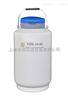 YDS-10-80液氮罐YDS-10-80/贮存型液氮生物容器/金凤液氮罐YDS-10-80