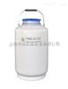 YDS-10-125液氮罐YDS-10-125/大口径液氮生物容器/金凤液氮罐YDS-10-125