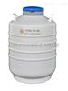 YDS-30-80液氮罐YDS-30-80/贮存型液氮生物容器/金凤YDS-30-80液氮罐