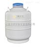 YDS-35-80液氮罐YDS-35-80/贮存型液氮生物容器/金凤YDS-35-80液氮罐