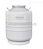 YDS-35-200液氮罐YDS-35-200/大口径液氮生物容器/金凤YDS-35-200液氮罐