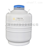 YDS-35B液氮罐YDS-35B/运输型液氮生物容器/金凤YDS-35B液氮罐