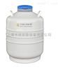 YDS-35B-80液氮罐YDS-35B-80/运输型液氮生物容器/金凤YDS-35B-80液氮罐